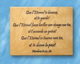 Nombres 6 24-26, Aaronic Benediction in French mounted rubber stamp, Christian bible verse No.21