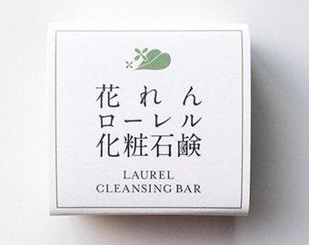 Dokudami Laurel Cosmetic Cleansing Bar 75g