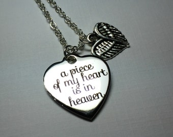 A piece of my heart is in heaven necklace | Remembrance, memorial, in loving memory of, deceased, loss, forever in my heart, death necklace