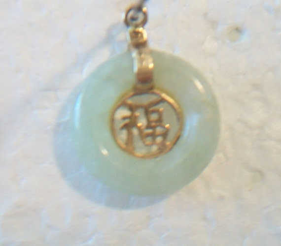 Green Jade Disc Donut Pendant Gold Lifesaver Asian Character Chinese