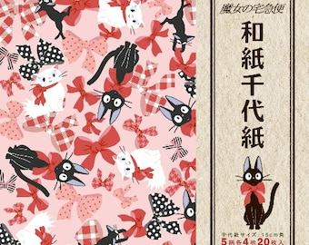 Japanese paper Washi / Kiki's Delivery Service Studio Ghibli / Chiyogami