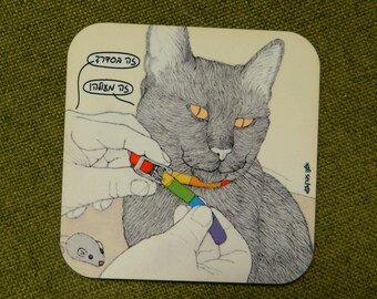 Cats coaster - Pride collar in Hebrew -  featuring Rafi, the famous Israeli cat from Ha'aretz Newspaper Comics