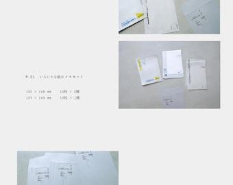 PREORDER- Yohaku Paper and Envelope