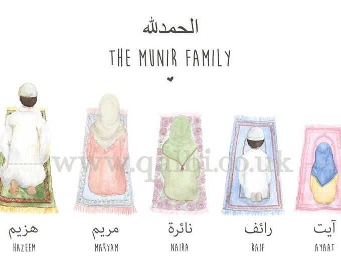 Alhamdulillah - Personalised Family Salah Print - 3-5 People