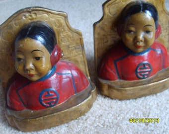 Vintage Asian Book Ends, Chinese Girl in Red Dress, Bookends Asian Home Decor (2)