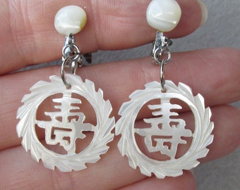 Good LUCK Chinese Characters Mother-of-Pearl Dangle Vintage 1960's Earrings