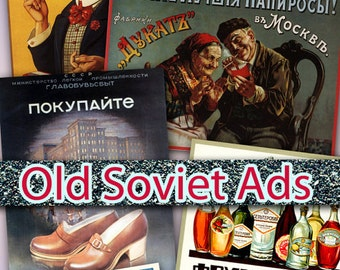 Digital Old Soviet Advertising collection vintage images scrap cards labels decoupage bred tomato sweet cake advertising household / C160