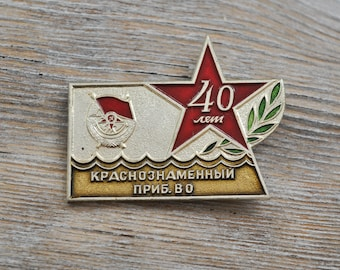 "Vintage Soviet Russian badge, medal ""40 years of Red Banner Baltic Military District""."