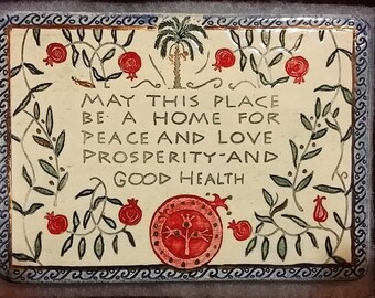 Blessing for Home clay work wall decor or on a stand handmade in Israel 7 inch