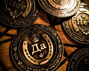Fortune Telling Coin ~ Slavic Witchcraft ~ Slavic ~ Witches ~ Witchcraft ~ divination ~ fortune telling ~ tarot