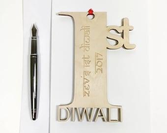 Personalised 1st Diwali Keepsake Card-1st Diwali-Diwali Cards-Festival Of Light Cards-Keepsakes Diwali Gifts