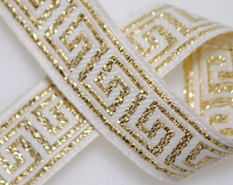 Greek Key Jacquard Trim 5/8 inch (16mm) wide - Three, Five, or Ten Yards