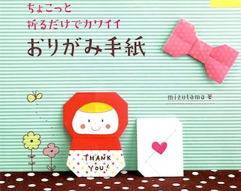 Mizutama's Kawaii Cute Origami Notes - Japanese Craft Book