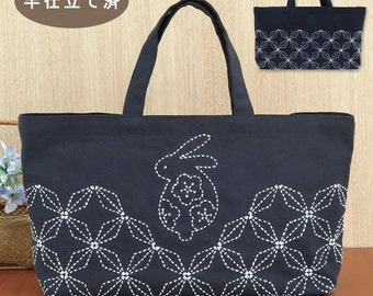 Olympus Mini Tote Bag Rabbit and Flower Design Sashiko Kit with Cloths and Threads - Traditional Japanese Craft