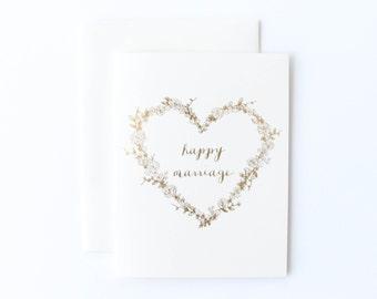 Pretty Wedding Card, Happy Marriage Card, Beautiful Wedding Card, Gold Wedding Card, Gold Happy Marriage Card, Pretty Marriage Card