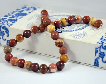 Round Mocha stone Beads ----- 12mm ----- about 32Pieces ----- Egg Yolk stone beads