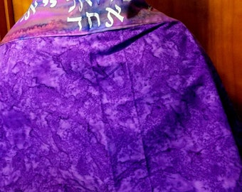 Purple hand dyed  100% Cotton Tallis with shema atra