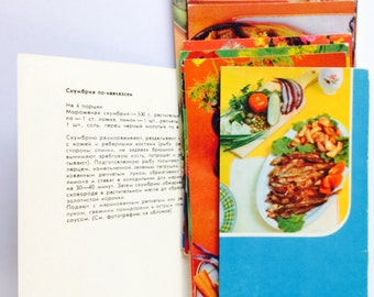 Yellow blank recipe cards etsy studio vintage russian seafood recipe card set of 16 soviet union ussr 1980s fish dishes cuisine cookery chefs russophiles food photography forumfinder Gallery