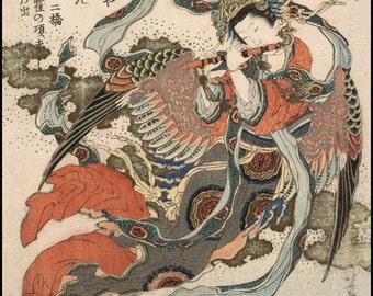 Japanese Art. Fine Art Reproduction. Mystical Bird by Hokusai, c. 1820: Fine Art Print