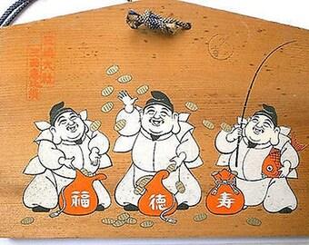 Ema - Japanese Shrine Plaque - Wood Temple Plaque - Vintage Japanese - 3 Gods Of Wealth Mishima Taisha Shizuoka Prefecture
