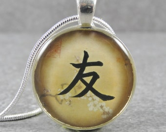 Friend Kanji Symbol Pendant - Japanese Writing - More Symbols Available - Silver Plated Resin Circle Pendant