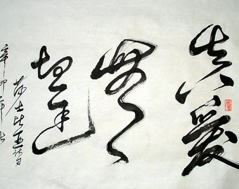CHINESE CALLIGRAPHY- The Course of  True Love Never Did Run Smooth