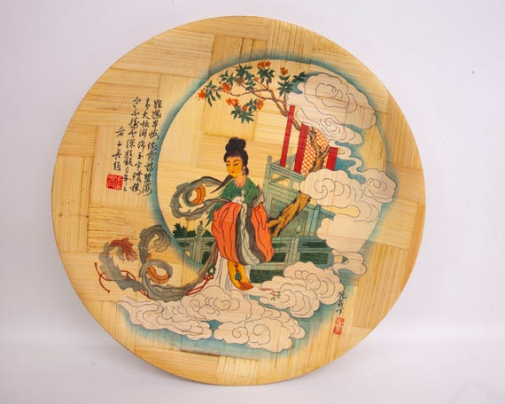 Vintage Bamboo Plate Set of 4 The Goddess of Moon Made in Taiwan Republic of China Hand Painted Sushi Plates Appetizer Historical Portraits & Vintage Bamboo Plate Set of 4 The Goddess of Moon Made in