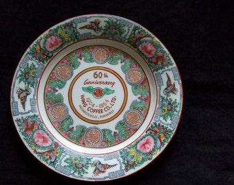 Wing Coffee Company Plate