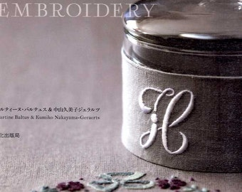 INITIAL and MONOGRAM Embroidery 2 - Japanese Craft Book MM