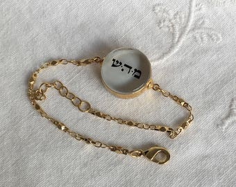 Kabbalah Bracelet. 72 Names of God Glass Bracelet. Spiritual Gift. Gold Filled Adjustable Chain. Pin it if you like it!