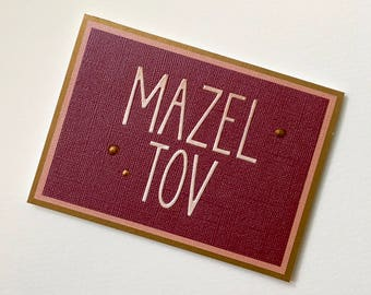 Handmade Mazel Tov Card - Jewish Wedding Card - Bat Mitzvah Card – Bar Mitzvah Card – Gold Mazel Tov Card