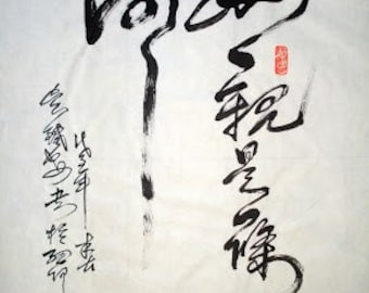 058 CHINESE CALLIGRAPHY- A Mother Is Like A River