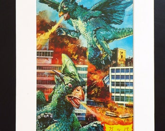 Japanese Monster KAIJU vintage print from 1960s, Gappa , part of the Godzilla series