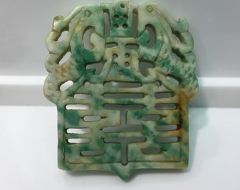 Hand Carved Jade Double Happiness
