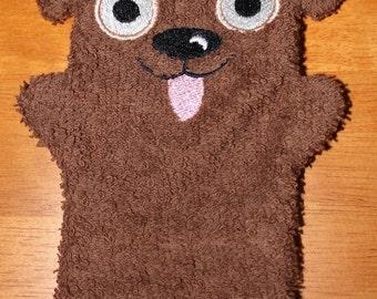 Child Size Embroidered Cotton Terry Cloth Bath Mitt Doggy Puppet Dark Brown Puppy Wash Cloth