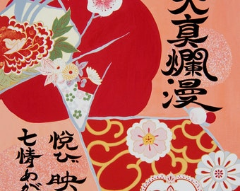 """Limited Edition Fine Art Print 8x11"""" Neo-Japonism style plum flowers &Japanese calligraphy with original poem"""