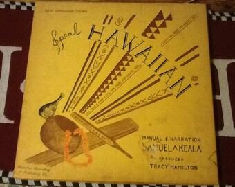 SALE Vintage 33 1/3 Record Albums