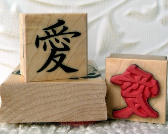 Japanese Love Symbol rubber stamp from oldislandstamps