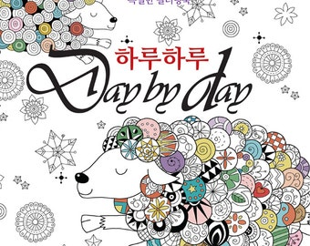 Fairy Tale Korean Illustrations Coloring Book Hanbok Fairy