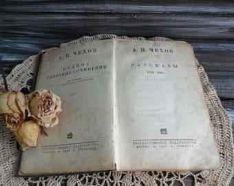 Book Lover Gift Bookworm Gift Librarian Gift Rare Book Chekhov 1930s Gift For Reader russian book vintage book Rare Collectible Book Gift