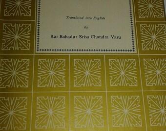 The gheranda samhita by Rai Bahadur Chandra Vasu New Dehli 1975 Yoga