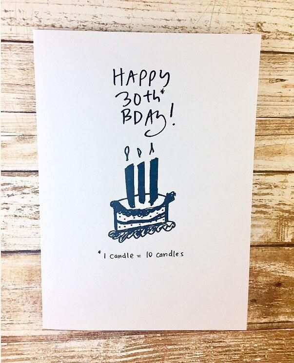 30th birthday for him card funny 30th birthday card 30th birthday