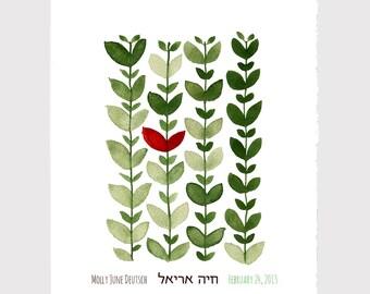 Birthday Gift - Personalized CELEBRATION ANNIVERSARY print New born Baby shower wall decor Art poster