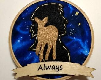 "Sample Sale 4"" Harry Potter Always Embroidery Hoop Ornament"