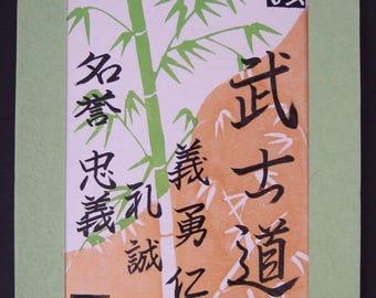 BUSHIDO: Brushed Japanese Calligraphy on Original Woodblockprint