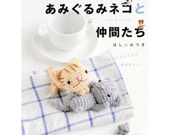 Crochet knitting animal story: cat friends happy life --- Japanese Craft Book