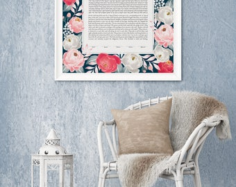 Cool Cluster Ketubah Print
