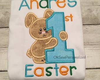 First Easter Shirt - First Easter Bodysuit - Baby's First Easter shirt - First Easter - My First Easter Shirt - My First Easter Bodysuit