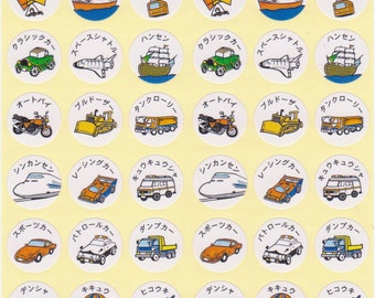 Travel Stickers - Kawaii Japanese Stickers - Reference A2907-10A4586-89