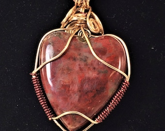 GIFT FOR HER, Pendent,Pendent Necklace, Wire Wrapped Petrified wood Pendent Necklace